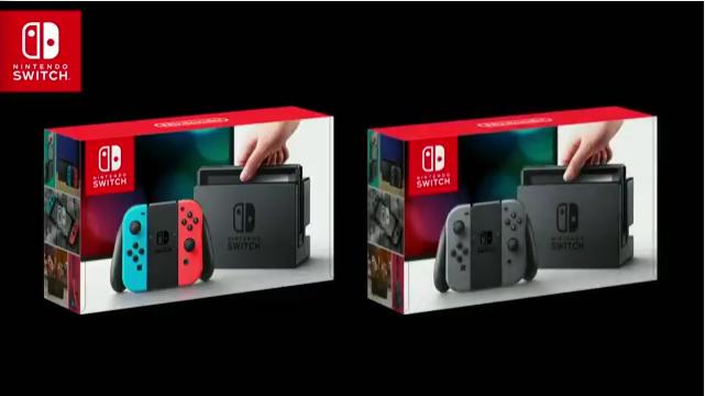 Switch - bundle