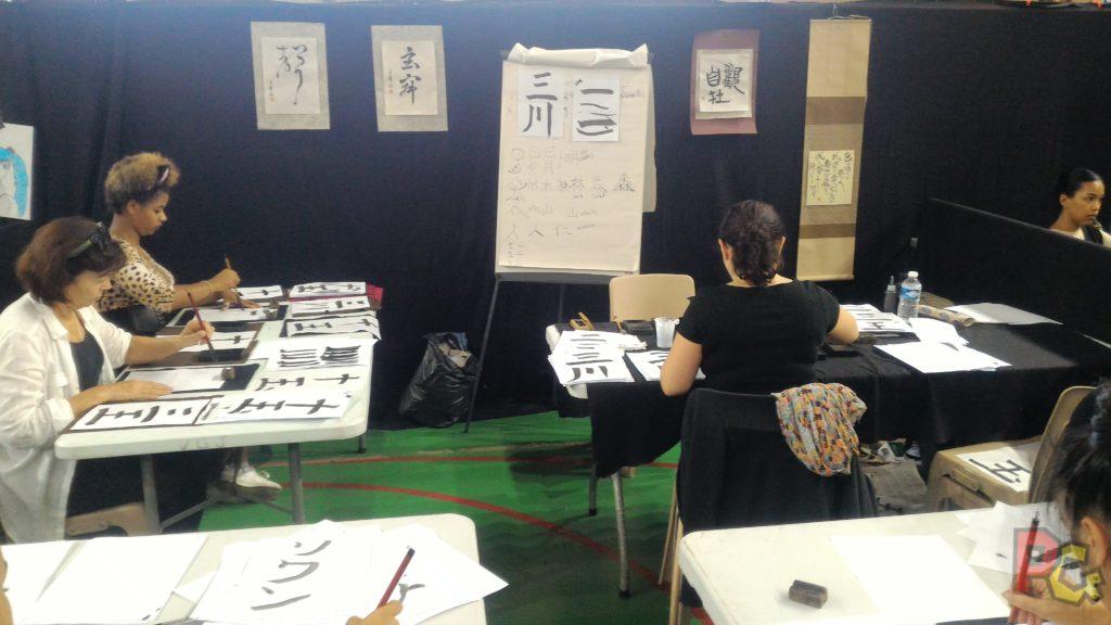 Japan Aurea 2017 - calligraphie